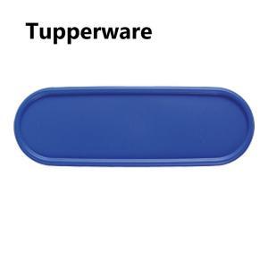 Tupperware タッパーウェア スーパーオーバル#2・ブルー  Tupperware Brands Modular Mates Oval アウトレット|sakae-daikyo