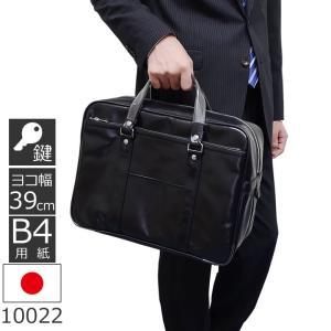 ビジネスバッグ メンズ 銀行バッグ 集金バッグ 業務用バッグ 日本製 合皮 ソフト ブリーフ 国産 豊岡鞄 B4 39cm キャッシュレス ポイント還元 sakaeshop