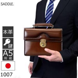 セカンドバッグ メンズ 本革 日本製 革 ブランド メンズセカンドバッグ フォーマルバッグ|sakaeshop