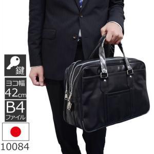 ビジネスバッグ メンズ 銀行バッグ 集金バッグ ダブルファスナー 業務用バッグ 日本製 合皮 ソフト ブリーフ 国産 豊岡鞄 B4ファイル 42cm sakaeshop