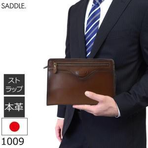 セカンドバッグ 本革 日本製 メンズ 革 ブランド メンズセカンドバッグ フォーマルバッグ キャッシュレス ポイント還元|sakaeshop