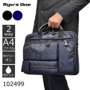 ビジネスバッグ メンズ 通勤 ビジネス ブリーフケース 軽量 出張 タブレット PC Ryu's One リューズワン AD キャッシュレス ポイント還元|sakaeshop