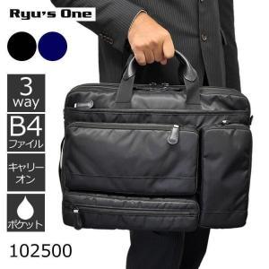 ビジネスバッグ 3wayリュック メンズ 3wayバッグ ブリーフケース 通勤 ビジネス 出張 軽量 Ryu's One リューズワン AD キャッシュレス ポイント還元|sakaeshop