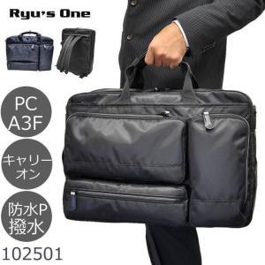 リュック ビジネスバッグ 3way メンズ ブリーフケース 通勤 ビジネス 出張 軽量 通学 男子 高校 黒  Ryu's One リューズワン AD キャッシュレス ポイント還元|sakaeshop