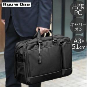 ビジネスバッグ メンズ ビジネスボストン 3泊 出張 Ryu'sone キャッシュレス ポイント還元|sakaeshop