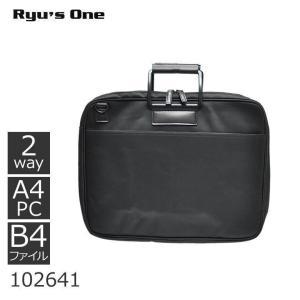ビジネスバッグ メンズ レディース ブリーフケース 図面 B4 Ryu's One リューズワン キャッシュレス ポイント還元|sakaeshop