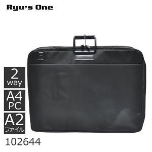 ビジネスバッグ メンズ レディース ブリーフケース A2 Ryu's One リューズワン キャッシュレス ポイント還元|sakaeshop