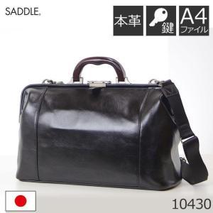 ビジネスバッグ メンズ 50代 40代 ブランド 大容量 おしゃれ 本革 革 ダレスバッグ 豊岡鞄 キャッシュレス ポイント還元|sakaeshop