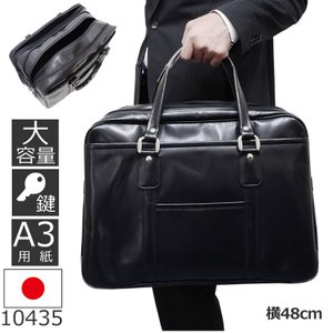 ビジネスバッグ メンズ 営業 黒 ブラック 鍵付き ボストン 銀行バッグ 集金バッグ A3 ブランド 大容量 日本製 豊岡鞄 大きめ|sakaeshop