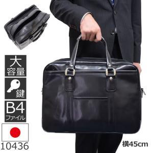ビジネスバッグ メンズ B4 ブランド 大容量 日本製 豊岡鞄 大きめ sakaeshop