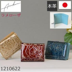 三つ折り財布  ミニ財布 レディース ブランド 小さい 本革 使いやすい コンパクト 牛革 コインケース ファスナー キャッシュレス ポイント還元|sakaeshop