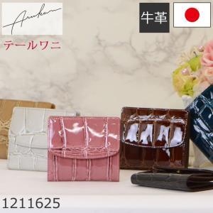 (ネコポス対応)二つ折り財布 レディース 使いやすい 本革 ブランド 薄い カード ミニ財布 ブルー box型小銭入れ 日本製 小銭が取り出しやすい|sakaeshop