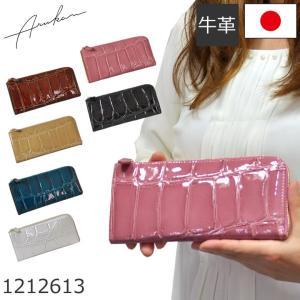 (ネコポス対応)長財布 レディース 使いやすい レディース 本革 ファスナー レザー 財布 さいふ サイフ L字ファスナー アルカン キャッシュレス ポイント還元|sakaeshop