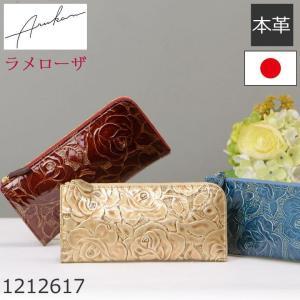 (ネコポス対応)長財布 レディース 使いやすい カード大容量 日本製 本革 ゴールド 薄 おしゃれ スリム L字 ブランド キャッシュレス ポイント還元|sakaeshop