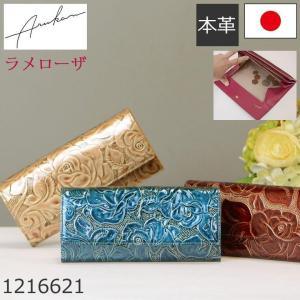 (ネコポス対応)長財布 レディース 使いやすい カード大容量 日本製 本革 ゴールド かぶせ ギャルソン ブランド キャッシュレス ポイント還元|sakaeshop