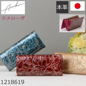 長財布 レディース 使いやすい カード大容量 日本製 本革 ゴールド かぶせ 背面L字ファスナー ブランド キャッシュレス ポイント還元|sakaeshop