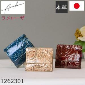 (ネコポス対応)ミニ財布 レディース 使いやすい おしゃれ ブランド 小銭入れ コンパクト コインケース ミニウォレット ゴールド カードケース 薄型 スリム|sakaeshop