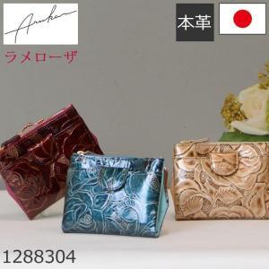 (ネコポス対応)二つ折り財布 レディース 使いやすい 本革 がま口 ブランド 花柄 ファスナー 小銭...