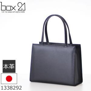 本革 フォーマルバッグ 黒 結婚式 入学式 成人祝 box21 ボックス21|sakaeshop
