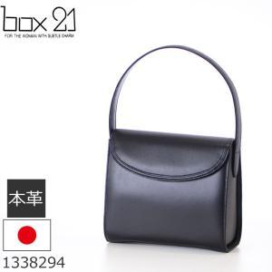 フォーマルバッグ 黒 革 日本製 入学式 成人祝 box21 ボックス21|sakaeshop