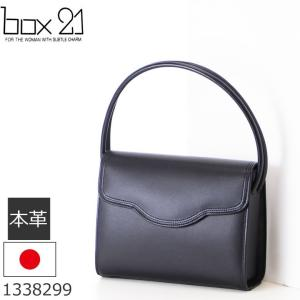 フォーマルバッグ 黒 革 日本製 入学式 成人祝 box21|sakaeshop