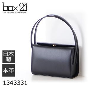フォーマルバッグ 黒 革 ハンドバッグ 成人祝 入学式 日本製 box21 ボックス21|sakaeshop