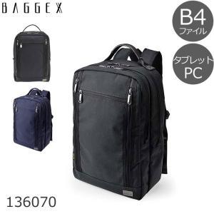 リュック 通学 おしゃれ ビジネスバッグ BAGGEX ビジネスリュック メンズ リュックサック B4 40代 50代 かっこいい ブランド 出張 旅行|sakaeshop