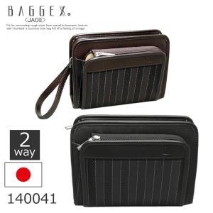 ビジネスバッグ セカンドバッグ メンズ ブランド おしゃれ 2way ストラップ 日本製 BAGGEX フォーマルバッグ 黒 クリスマス 出張 旅行|sakaeshop