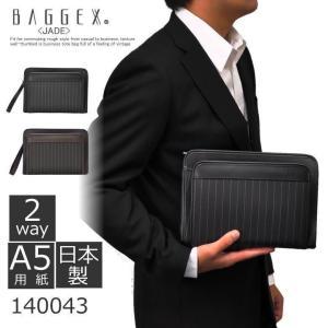 セカンドバッグ ビジネスバッグ メンズ 人気 ポーチ BAGGEX バジェックス フォーマルバッグ 黒|sakaeshop