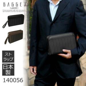 セカンドバッグ メンズ ブランド baggex フォーマルバッグ 黒|sakaeshop