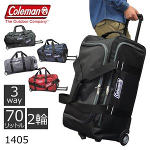 Coleman ソフトキャリー ボストンバッグ ボストンキャリーバッグ 3way 1405(新品番1408)