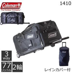 Coleman コールマン ボストンキャリーバッグ 3way 修学旅行|sakaeshop