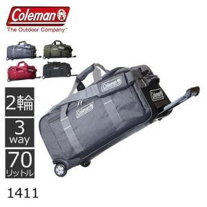 Coleman コールマン 3way ボストンバッグ ボストンキャリーバッグ 大型 大容量 2輪 ボストンバッグ 修学旅行 防災|sakaeshop