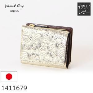 財布 レディース 三つ折りブランド おしゃれ 小さめ 本革 日本製 キャッシュレス ポイント還元|sakaeshop