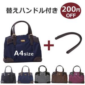 【セット商品】ビジネスバッグ 通勤バッグ レディース a4 トートバッグ 女性用 通勤 出張 iPad タブレット 11インチ ハンドル 別売り 目々澤鞄|sakaeshop
