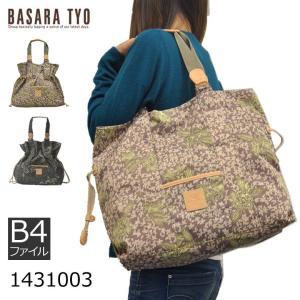 レディース トートバッグ 巾着 ショルダーバッグ 肩掛け ブランド BASARA バサラ|sakaeshop