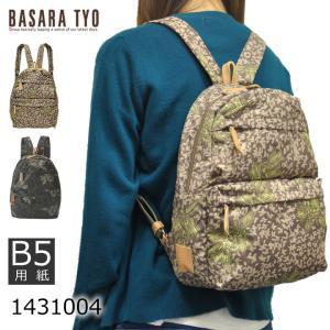 リュック レディース リュックサック 人気 ブランド おしゃれ BASARA バサラ