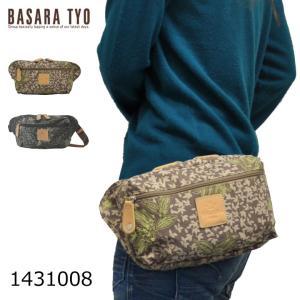 レディース バッグ ブランド ヒップバッグ ウエストポーチ 40代 50代 アウトドア 旅行 ボディバッグ 人気 BASARA バサラ 贈り物 買い物|sakaeshop