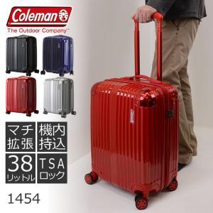 スーツケース 機内持ち込み コールマン キャリーバッグ tsaロック キャリーケース おしゃれ 軽量 S 小型 海外旅行 国内旅行 修学旅行 マチ拡張 Coleman|sakaeshop