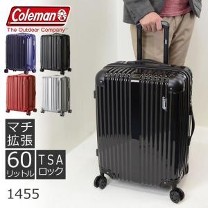 コールマン キャリーバッグ キャリーケース スーツケース おしゃれ 軽量 mサイズ 中型 海外旅行 国内旅行 修学旅行 TSAロック マチ拡張 Coleman|sakaeshop