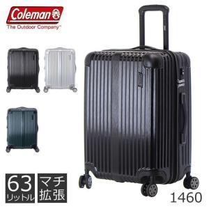 キャリーケース mサイズ 拡張 スーツケース 旅行 キャッシュレス ポイント還元|sakaeshop