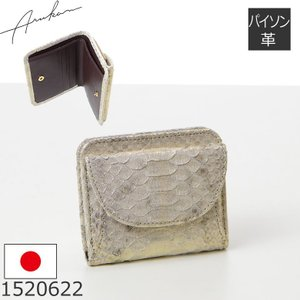 (ネコポス対応)財布 二つ折り レディース ブランド 日本製 本革 パイソン ボックス型小銭入れ コ...