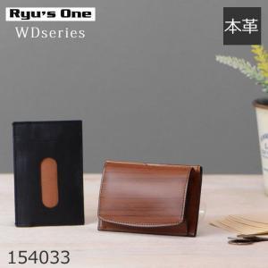 コインケース ボックス型 小銭入れ メンズ 本革 紳士 小さい パスケース 定期入れ カードケース icカード クリスマス 贈り物 買い物(ネコポス対応) sakaeshop