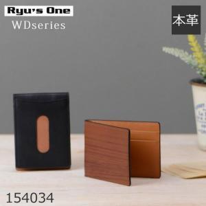 (ネコポス対応)パスケース 二つ折り 本革 メンズ 定期入れ ブランド おしゃれ カードケース icカード キャッシュレス ポイント還元|sakaeshop