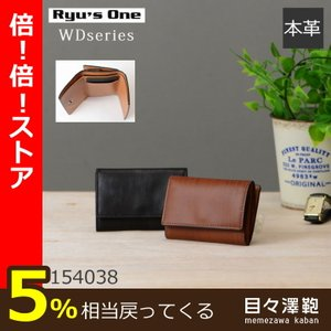 (ネコポス対応)三つ折り財布  メンズ 本革 レザー 小さい ブランド コンパクト ウォレット おしゃれ 小銭入れ ボックス型|sakaeshop