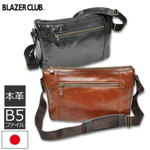 ビジネス ショルダーバッグ 横 メンズ 斜めがけ 斜め掛け レザー 革 日本製 BLAZER CLUB ブレザークラブ|sakaeshop