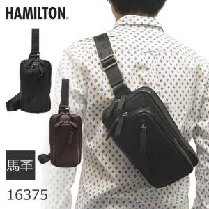 ボディバッグ メンズ ワンショルダー 本革 馬革 レザー 斜めがけ ショルダー 縦型 斜めがけバッグ 人気 ブランド HAMILTON ハミルトン|sakaeshop
