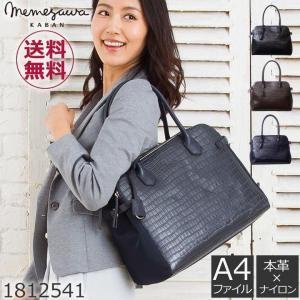 ビジネスバッグ レディース A4 ブランド 20代 女性 トートバッグ 大容量 軽い 本革 おしゃれ ナイロン 出張 旅行バッグ 買い物バッグ sakaeshop