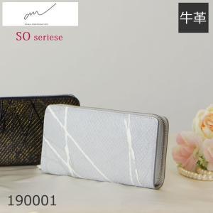 (ネコポス対応)長財布 レディース 使いやすい 40代 50代 カード大容量 ラウンドファスナー 本革 おしゃれ 牛革 ブランド 風水 キャッシュレス ポイント還元|sakaeshop