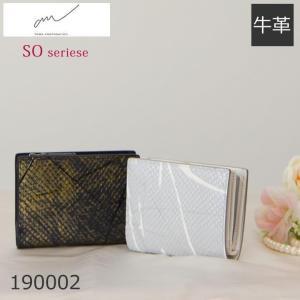 (ネコポス対応)二つ折り財布 レディース 使いやすい 本革 ブランド 軽い おしゃれ 40代 20代 ファスナー 牛革 風水|sakaeshop
